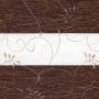 Выберите Цвет ткани Зебра ВАЛЕНСИЯ: темно-коричневый